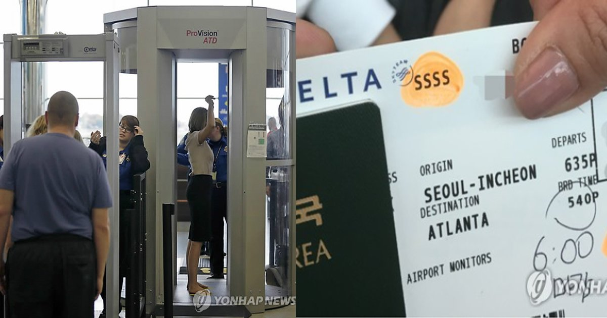 0812 thumb 2.jpg?resize=412,232 - 해외여행 갈 때 항공권에 'SSSS' 찍혀 있는지 확인해야 하는 이유