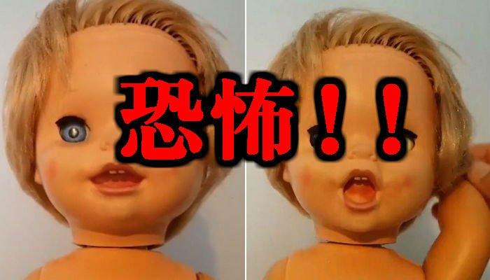 1 26.jpg?resize=300,169 - 43年前に母が遊んでいた「奇妙な人形」を胸に強く抱きしめる娘