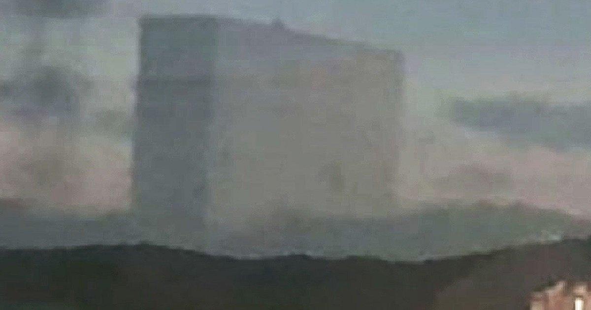 1111.jpg?resize=412,232 - 청주시에 갑자기 나타났다 사라진 '유령 빌딩'의 정체