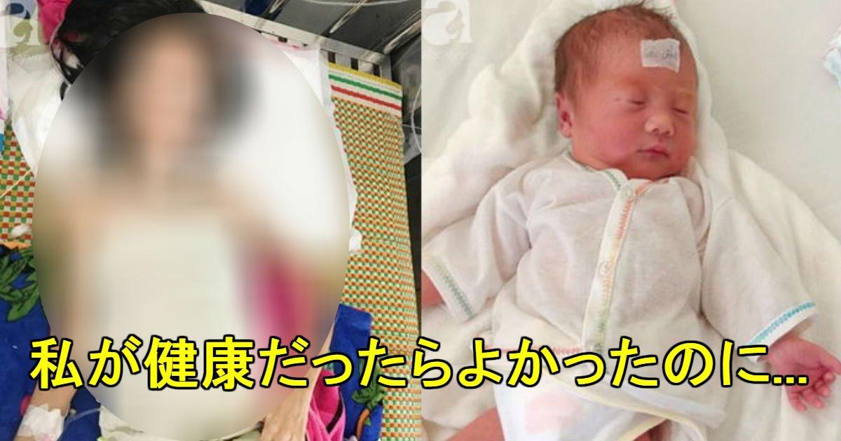 """3 97.jpg?resize=636,358 - 「未熟児」の赤ちゃんに""""ごめんなさい""""と毎日涙を流す「20kg」のお母さん"""
