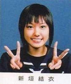 「新垣結衣 13歳」の画像検索結果