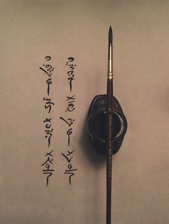 Arabic Words, Chinese Style