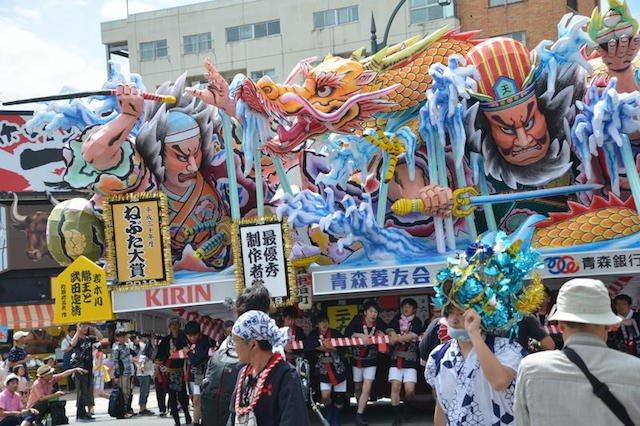 「青森ねぶた祭り コインパーキング」の画像検索結果