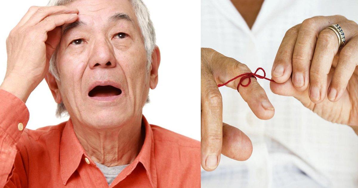 alzh.jpg?resize=1200,630 - 【薬物治療不要】訓練次第で高齢者の認知機能を高められる!