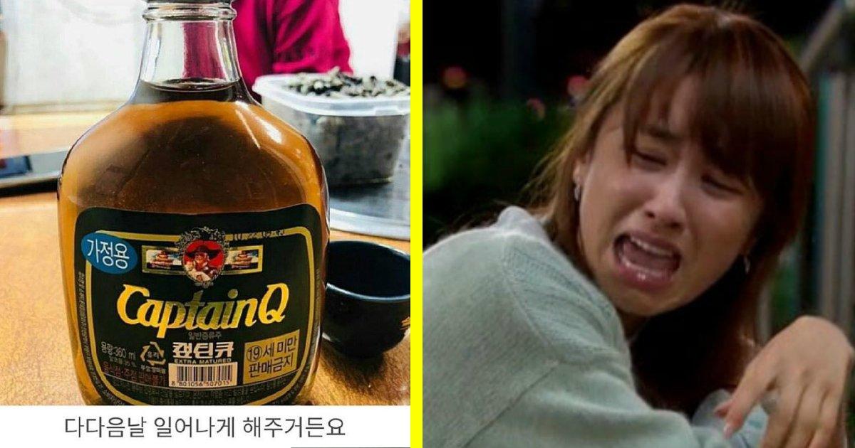 article thumbnail2 2.jpg?resize=412,232 - 술 좋아하는 아재들도 거른다는 국산 술