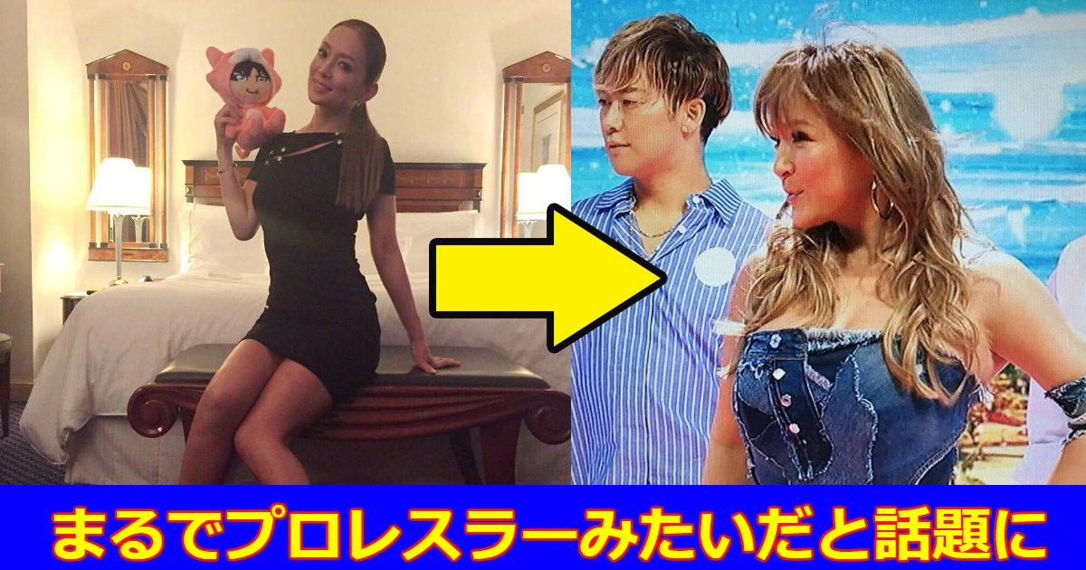 ayu.png?resize=1200,630 - 最近テレビに出演した浜崎あゆみの劣化具合がヤバい件、インスタの写真とえらい違くない?