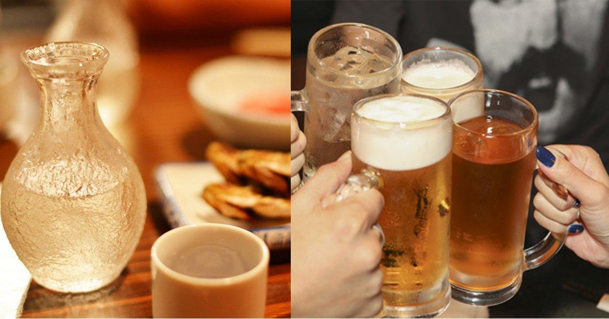 drink 1.jpg?resize=1200,630 - 適度な飲酒が心臓に良いのは一部の人だけだった⁈