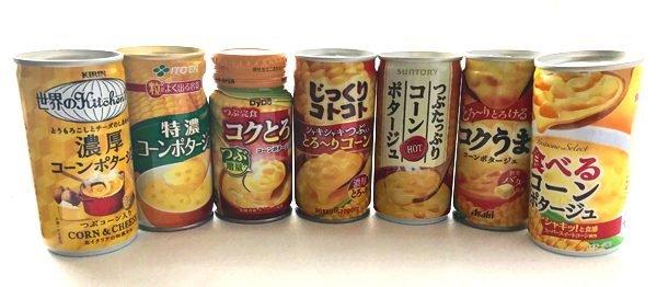 ビストローネ セレクト コーンポタージュ(日本コカ・コーラ)에 대한 이미지 검색결과