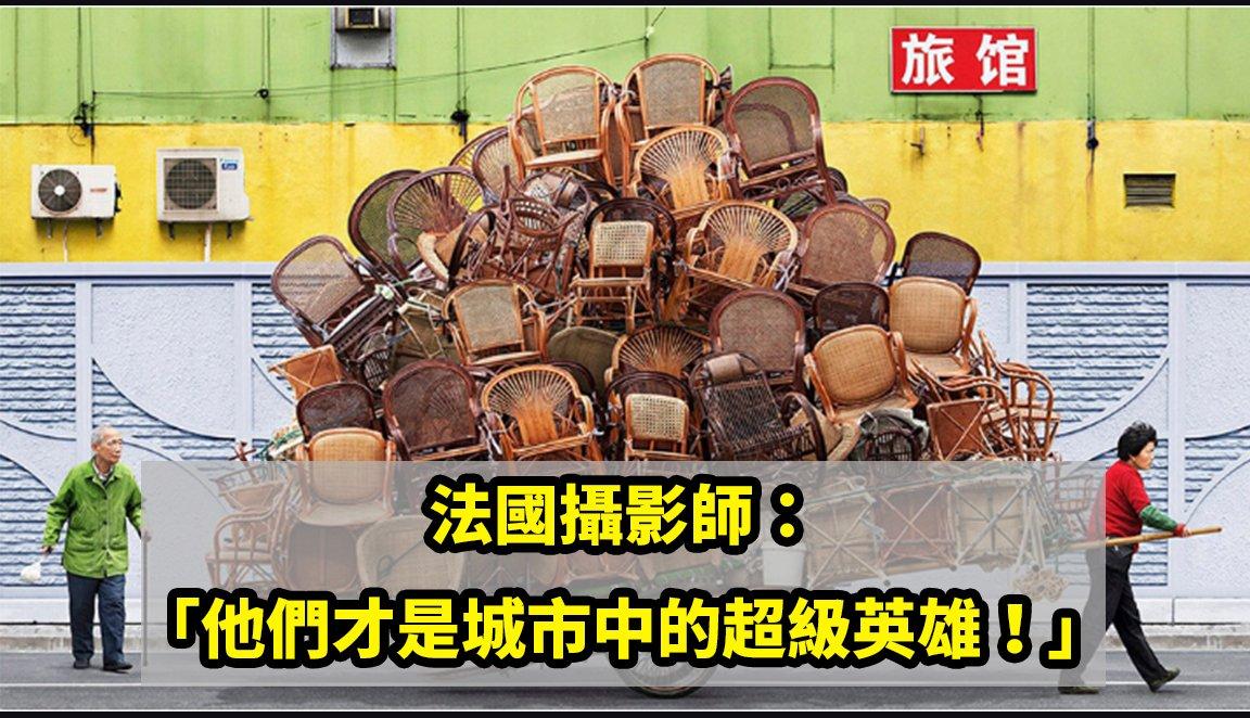 e4b88ae6b5b7e8a197e9a0ad.jpg?resize=300,169 - 被貨物吞噬的人們!鏡頭底下的上海美得令人心疼鼻酸~