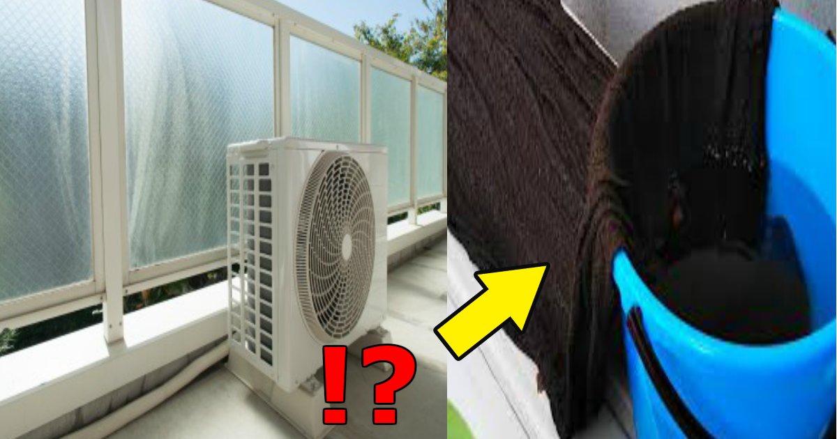 eakon.png?resize=1200,630 - なかなか使えるエアコン室外機の冷却システム、どんな効果がある?
