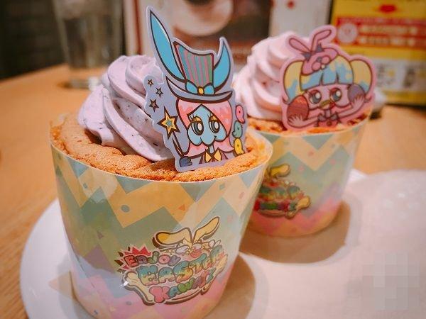 イースターカップ 増田セバスチャン에 대한 이미지 검색결과