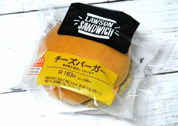 チーズバーガー ローソン에 대한 이미지 검색결과