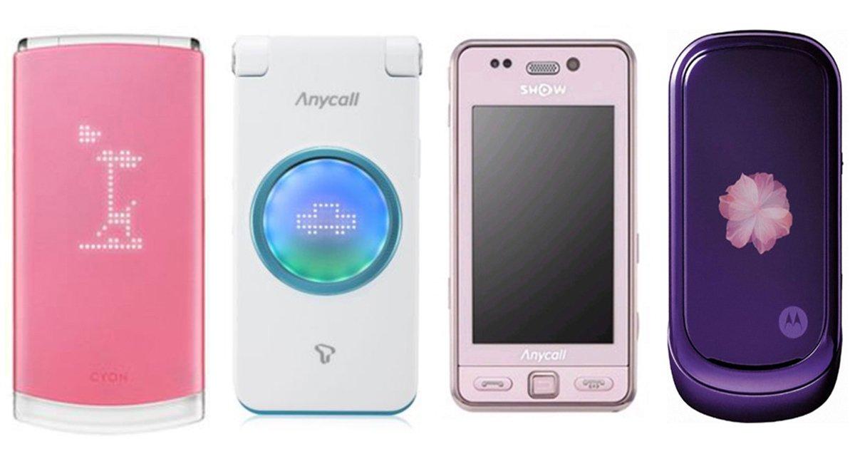 "ec82aceca3bc.jpg?resize=648,365 - ""응답하라 2008"" 10년 전에 누구나 하나쯤 갖고 있었다는 '컬러풀'한 휴대폰 모음"
