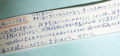 Image result for 昭和天皇 戦争責任のこと