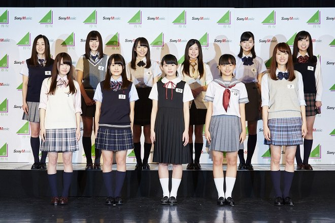 Image result for 欅坂46 結成時