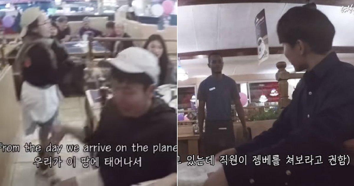 img 5b6cb87e31a59.png?resize=648,365 - 남아공에서 즉석으로 '라이온 킹' OST 불러 외국인을 놀라게 한 한국인들