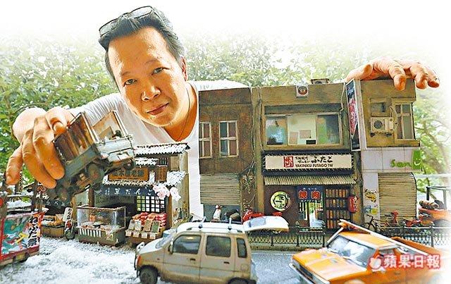 img 5b7de0fa3f4c5.png?resize=300,169 - 台灣藝術家「把廢材變超真實模型」他神還原新北市街景,紅到國外去!