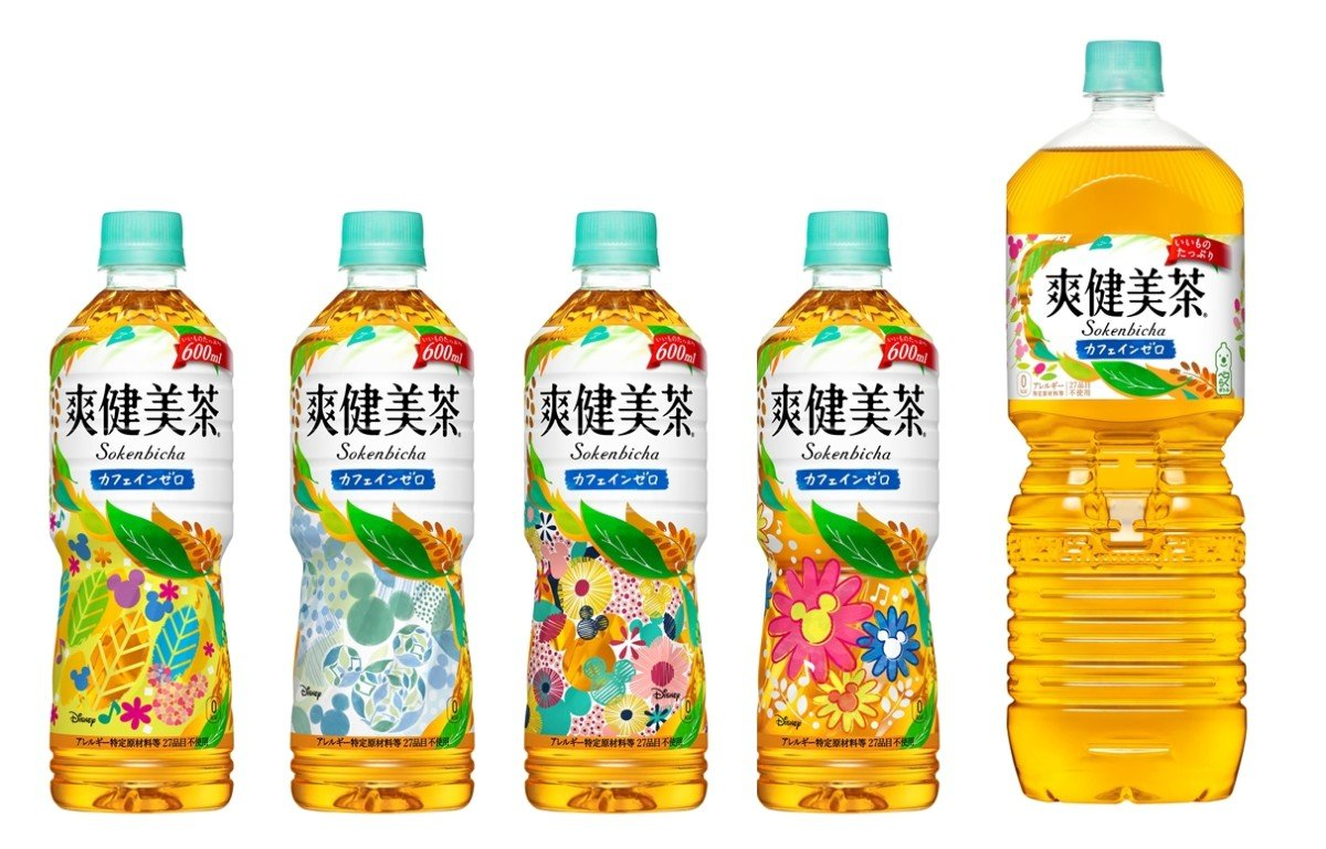 Image result for 爽健美茶