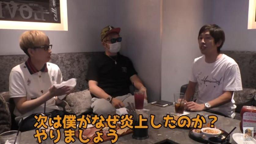 「梶原雄太 ラファエル」の画像検索結果