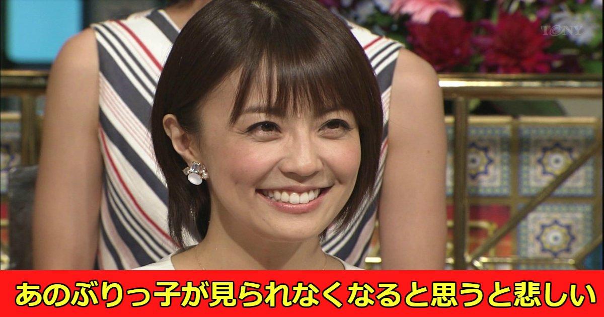 mayachan.png?resize=1200,630 - 【衝撃】小林麻耶が芸能界引退!ネット上の反応は?
