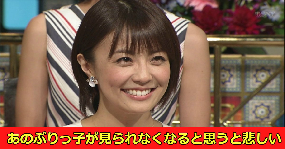 mayachan.png?resize=300,169 - 【衝撃】小林麻耶が芸能界引退!ネット上の反応は?