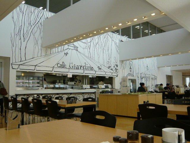 千代田区役所の食堂에 대한 이미지 검색결과
