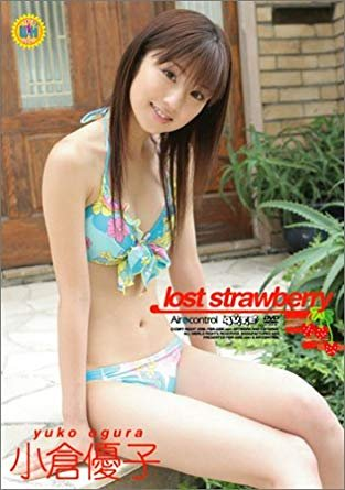 Image result for 小倉優子