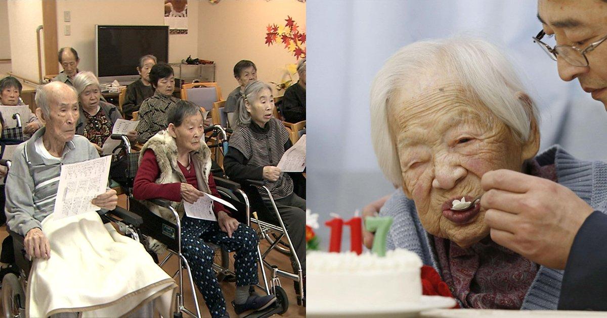 roujin.jpg?resize=1200,630 - 世界中の人類全体の長寿化が進行中!では、健康寿命は?