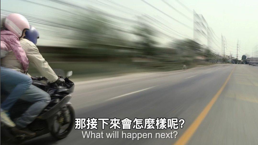 screen shot 2018 08 07 at 12 20 12 pm.png?resize=412,232 - 你知道什麼是「隧道視線理論」嗎?看完影片後,還敢騎快車嗎?