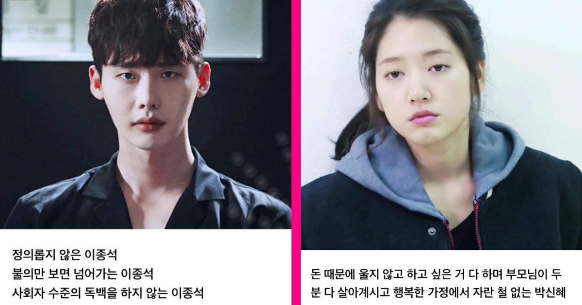 thumbnail 18.jpg?resize=1200,630 - 죽기전까지 한국드라마에서 볼 수 있을까 하는 의문