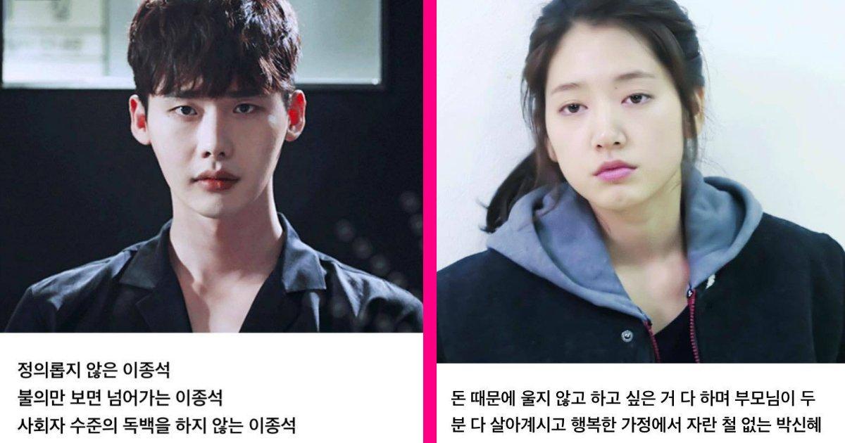 thumbnail 18.jpg?resize=412,232 - 죽기전까지 한국드라마에서 볼 수 있을까 하는 의문