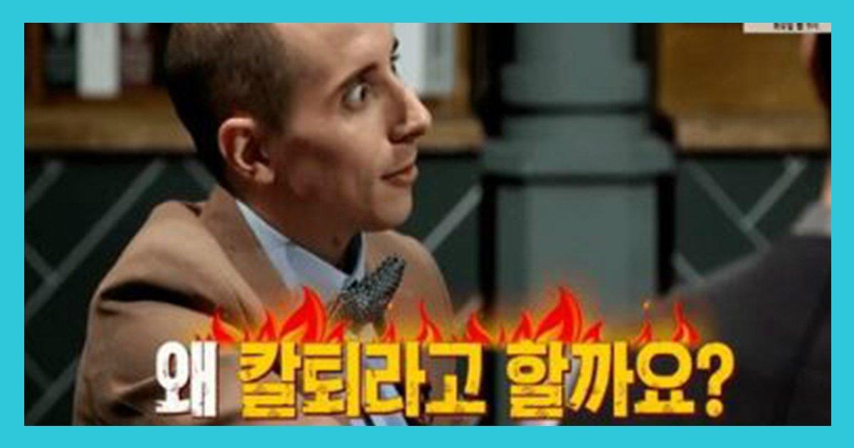 thumbnail 3.jpg?resize=1200,630 - 한국 사회에 대한 타일러의 일침.jpg