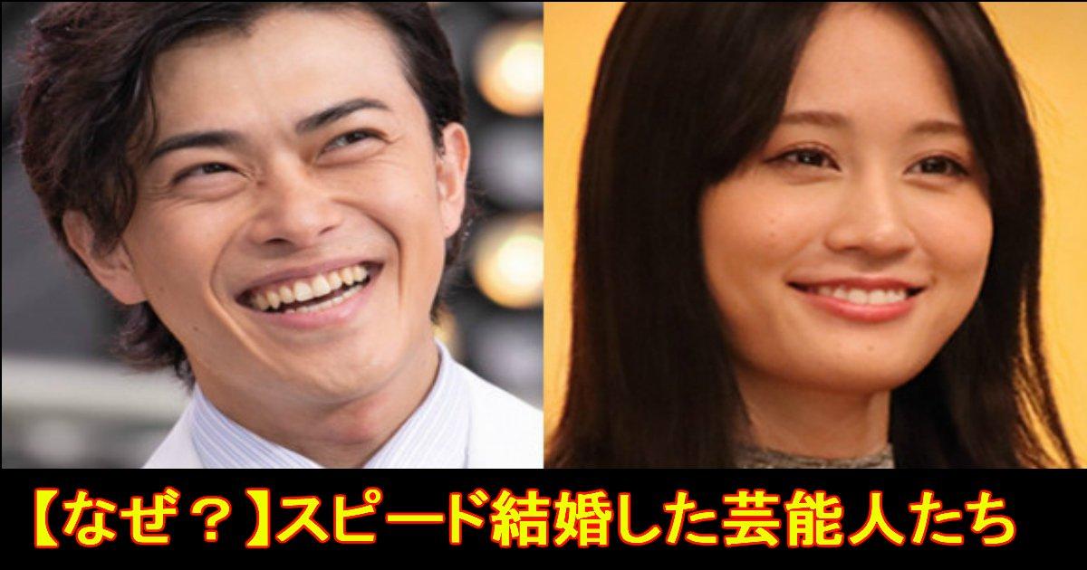 unnamed file 10.jpg?resize=300,169 - 【前田敦子×勝地涼】スピード結婚した芸能人。