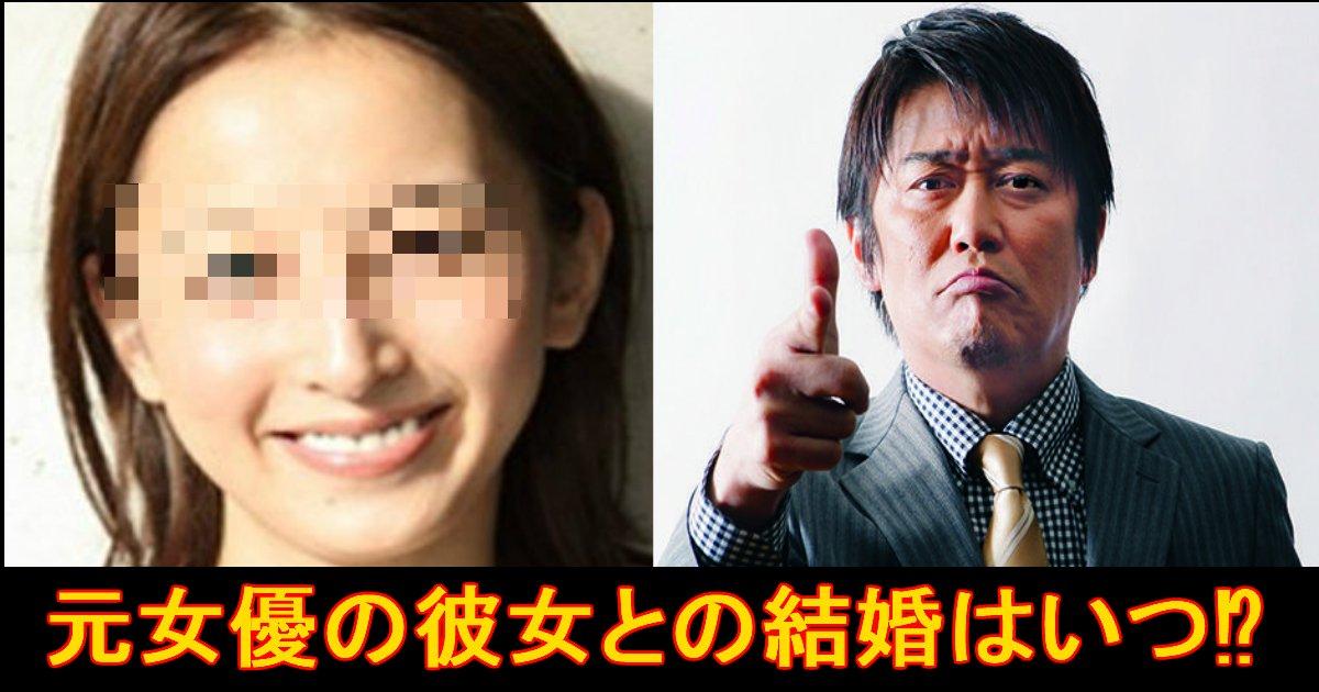 unnamed file 46.jpg?resize=636,358 - 【坂上忍】元女優との結婚はいつ?番組で建てた家は?