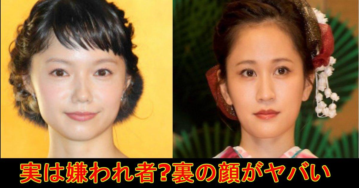 unnamed file 8.jpg?resize=1200,630 - 実は裏の顔が...?あの女性芸能人の裏の顔。