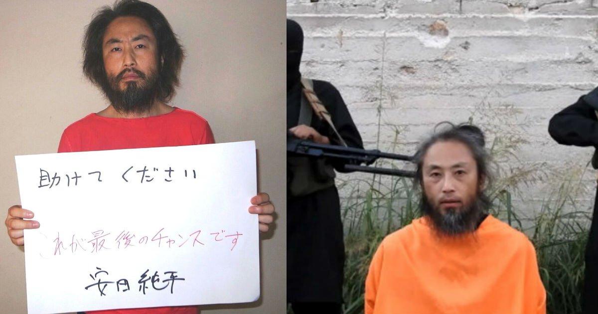yasuda.jpg?resize=1200,630 - 「名前はウマル。韓国人です。」安田純平の公開された動画を専門家の言葉は?