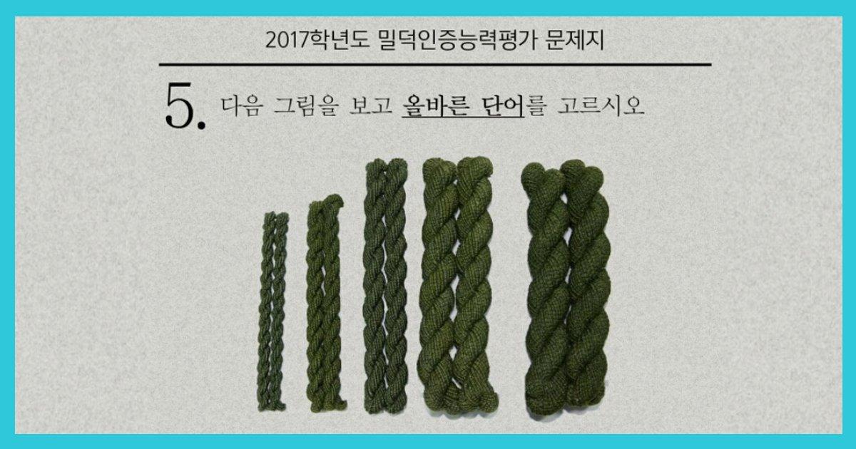12 23.jpg?resize=1200,630 - 밀덕인증능력평가 육군 영역.jpg