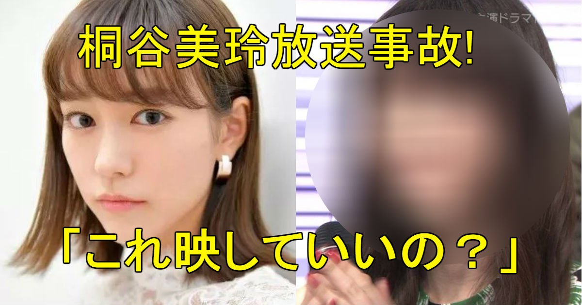 2 162.jpg?resize=1200,630 - 桐谷美玲がMステ出演で放送事故!「これは映してダメでしょ」