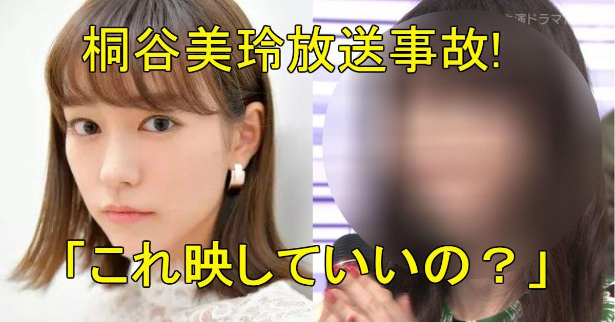 2 162.jpg?resize=412,232 - 桐谷美玲がMステ出演で放送事故!「これは映してダメでしょ」