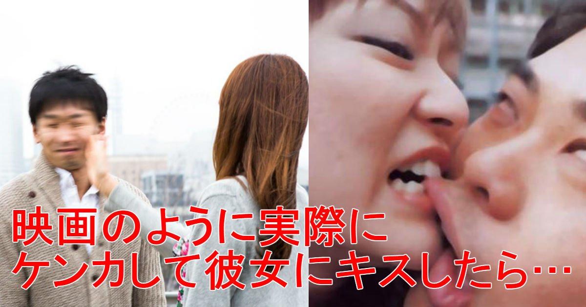 2 225.jpg?resize=412,275 - 喧嘩中、怒った妻に「強引にキス」しようとして舌を失った夫