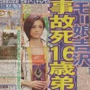「吉澤ひとみ 衝突事故 2017年」の画像検索結果