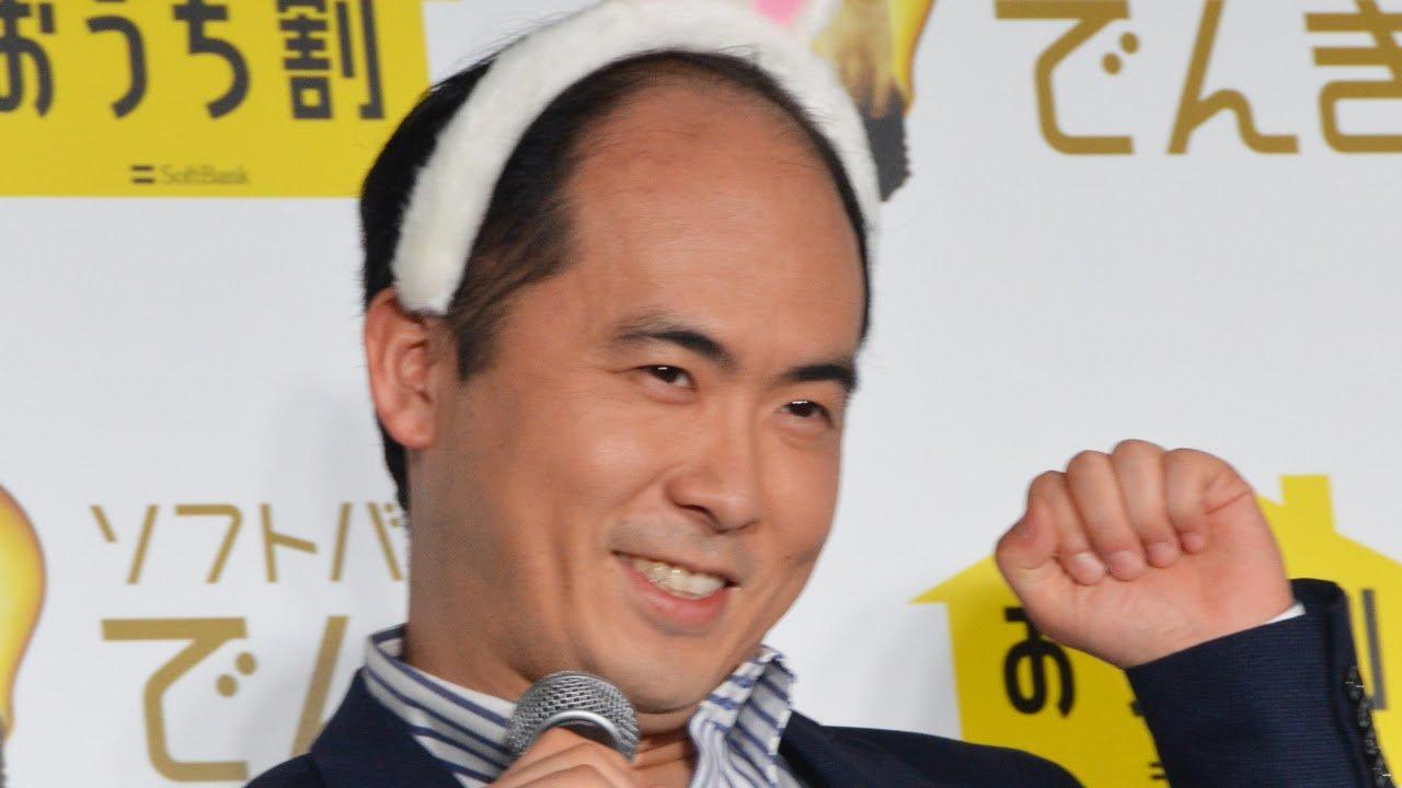 「斎藤司」の画像検索結果