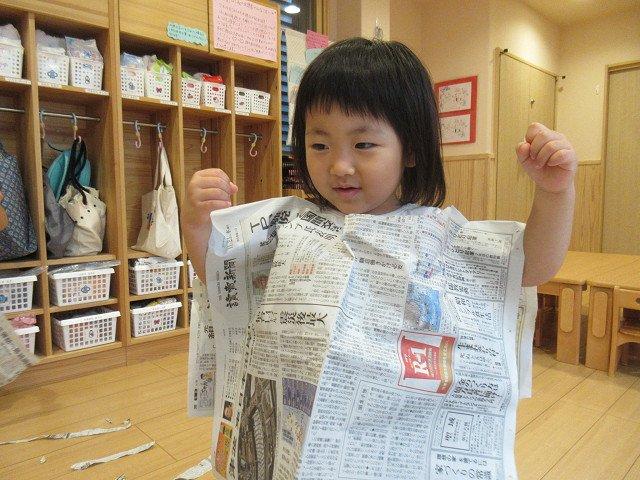 「新聞紙 着る」の画像検索結果