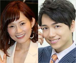 山崎育三郎 結婚에 대한 이미지 검색결과