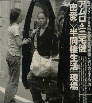安室奈美恵 三宅에 대한 이미지 검색결과