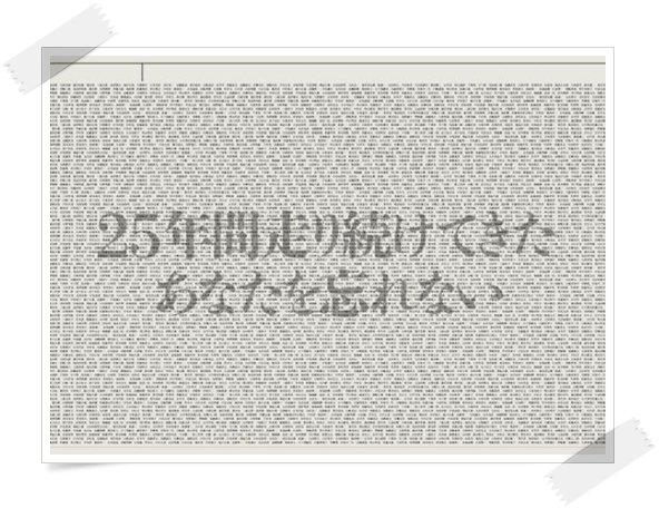「安室奈美恵 新聞」の画像検索結果