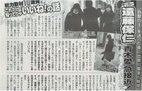 青木愛 遠藤에 대한 이미지 검색결과