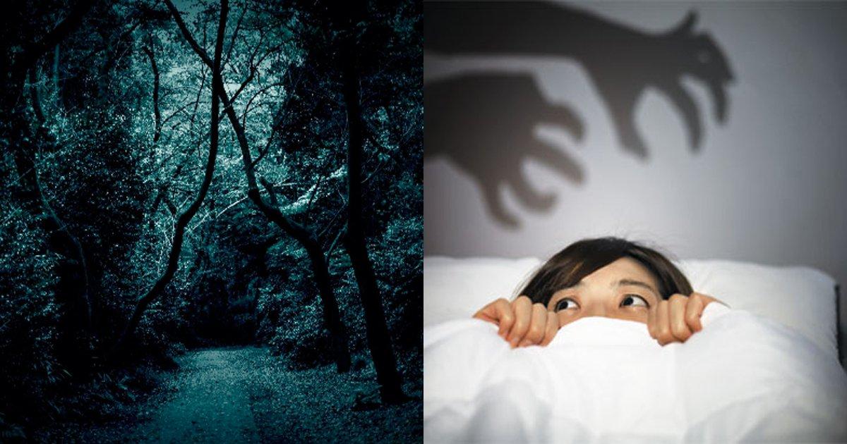baddreams.jpg?resize=1200,630 - 悪夢って一体何を意味しているの?悪夢であなたの心理状態が分かります!