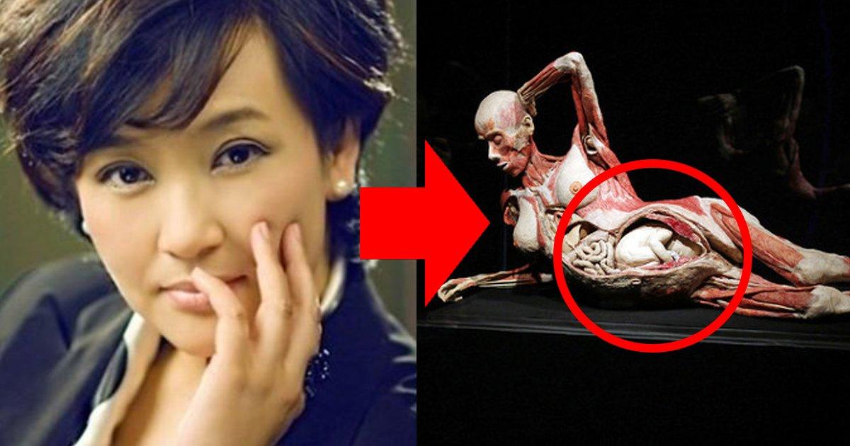 china 2.jpg?resize=1200,630 - 中国女優ファン・ビンビンの失踪事件により90年代の女子アナウンサー失踪の件が掘り返される