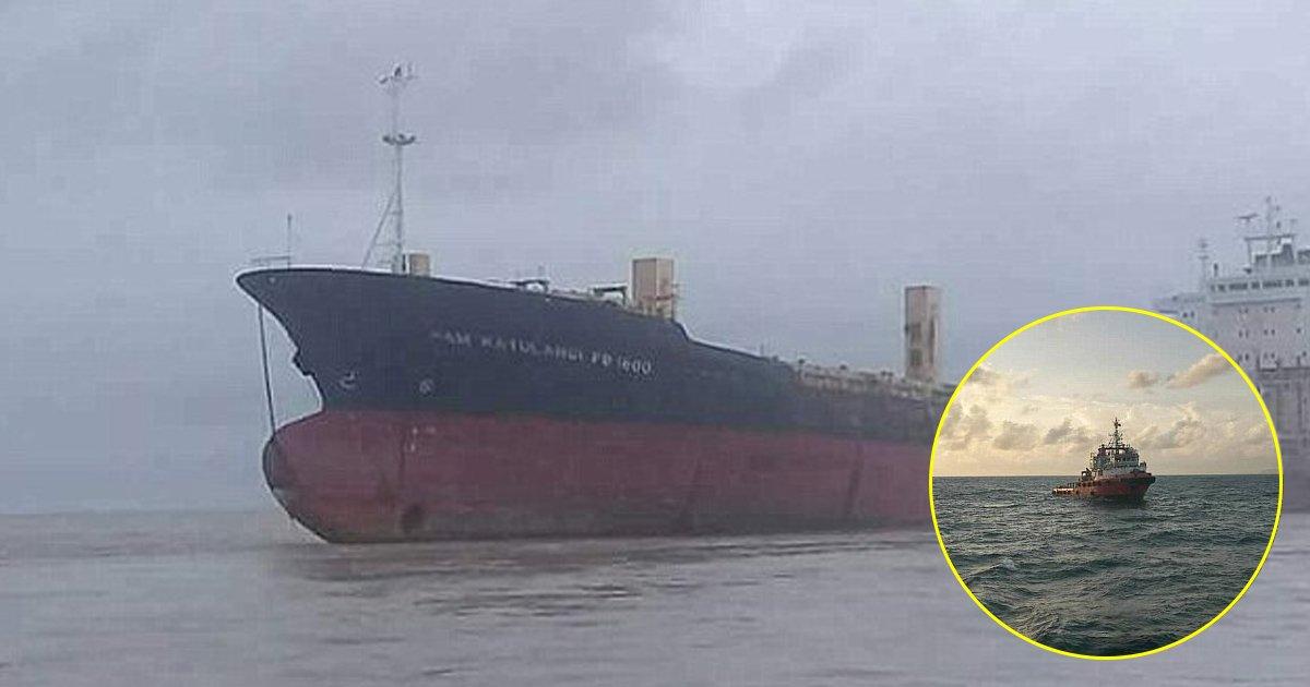 cvx.jpg?resize=648,365 - Un navire fantôme battant pavillon indonésien trouvé au large de la côte du Myanmar